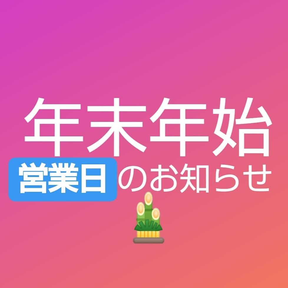 . クリスマスキャンペーンご好評頂いております❤️. . 10000円分使えるプリペイドが今だけ7500円で販売しております!. 25日🎄までなので是非ご購入ください😆😆😆. . 営業日は. 年末30日までとなっております。. 年始4日~通常営業です☆. . ご予約お待ちしております✨. . ☎️092-482-9696  ソラリス博多